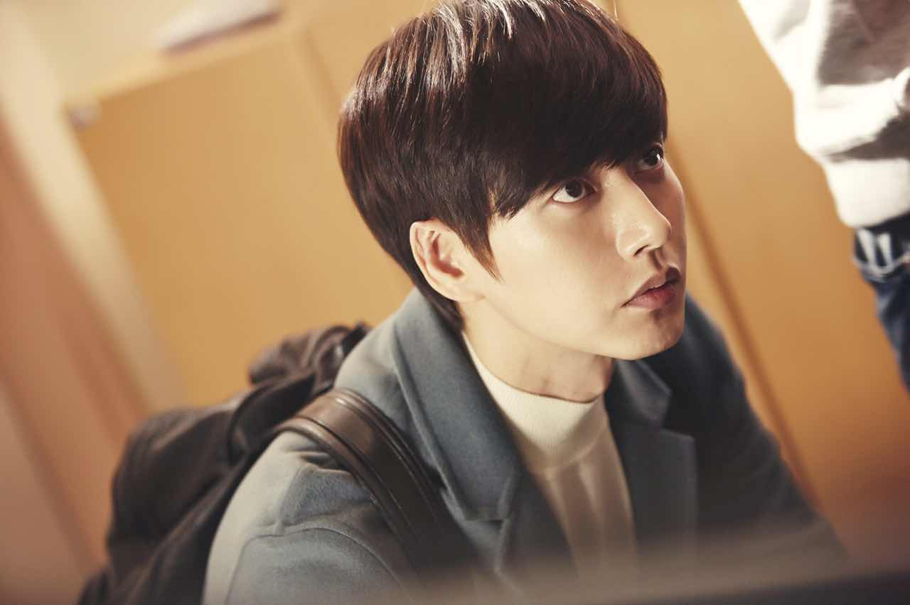 Park Hae-jin dalam Cheese in the Trap (2018)