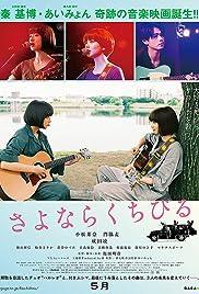 Farewell Song (2019) Sayonara kuchibiru 720p