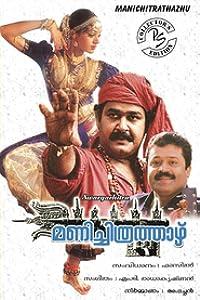 Web sites for free movie downloads Manichithrathazhu India, Fazil [420p] [hdrip] [hdv]