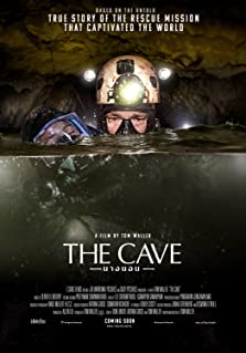 The Cave (III) (2019)