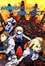 Heavy Object (2015) Poster