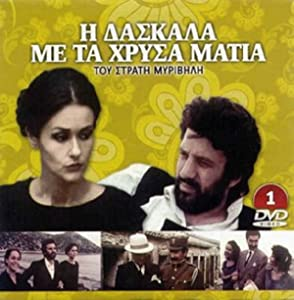 300mb mkv movies direct download O pyrgos by none [h.264]