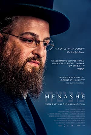 Permalink to Movie Menashe (2017)