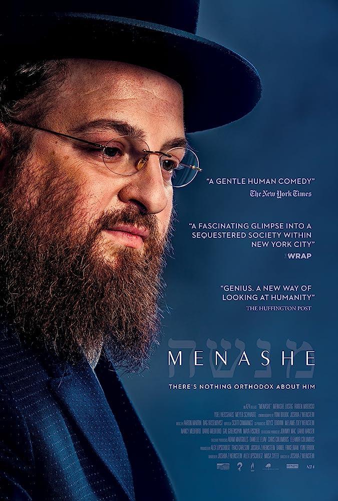 Menashe Lustig in Menashe (2017)