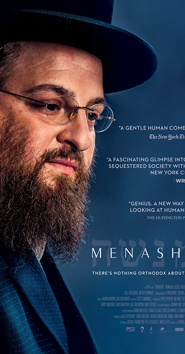 Subtitle of Menashe