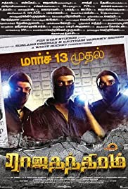 Rajathandhiram Poster