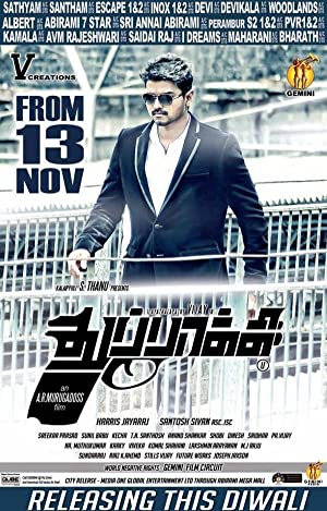 Permalink to Movie Thuppakki (2012)
