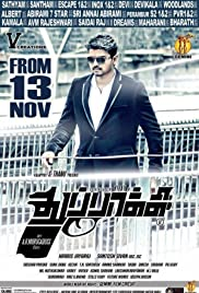 Thuppakki (2012) Poster - Movie Forum, Cast, Reviews