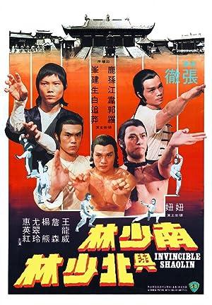 Where to stream Invincible Shaolin
