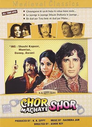 Dhruva Chatterjee Chor Machaye Shor Movie