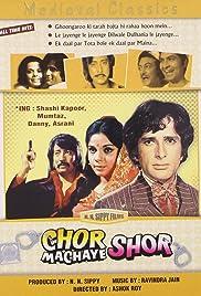 Chor Machaye Shor Poster