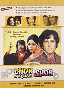 Chor Machaye Shor movie in hindi dubbed download