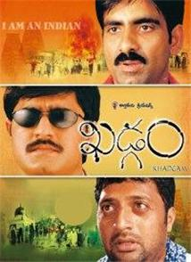 Khadgam (2002) Telugu Movie 400MB HDTVRip Download