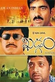 Khadgam (2002) Poster - Movie Forum, Cast, Reviews