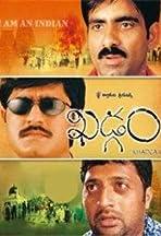 Krishna Vamsi - IMDb