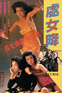 To watch english movies Chu nu jiang by none [FullHD]
