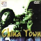 Shammi Kapoor and Shakila in China Town (1962)