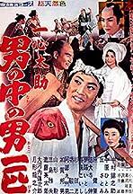Isshin Tasuke: The Man of Men