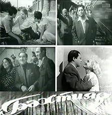 Bäxtiyar (1955)