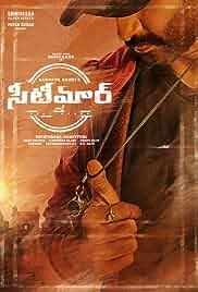 Seeti Maar (2021) HD Telugu Full Movie Watch Online Free