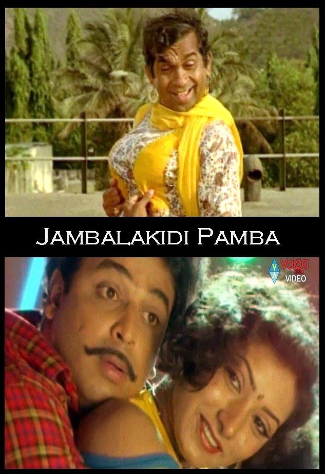Jamba Lakidi Pamba (1993)