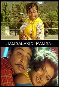 Primary photo for Jamba Lakidi Pamba