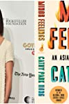 Greta Lee To Star In, Write & EP Series Adaptation Of Cathy Park Hong's Book 'Minor Feelings' With A24