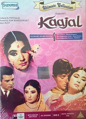 Gulshan Nanda Kaajal Movie