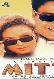 Mitti (2001) film en francais gratuit