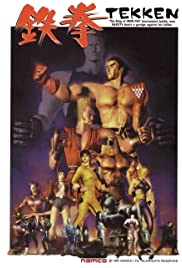 Tekken (1994) Poster - Movie Forum, Cast, Reviews