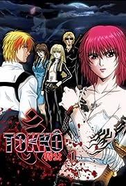 Tokko Poster - TV Show Forum, Cast, Reviews