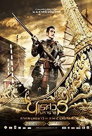 King Naresuan: Part Three