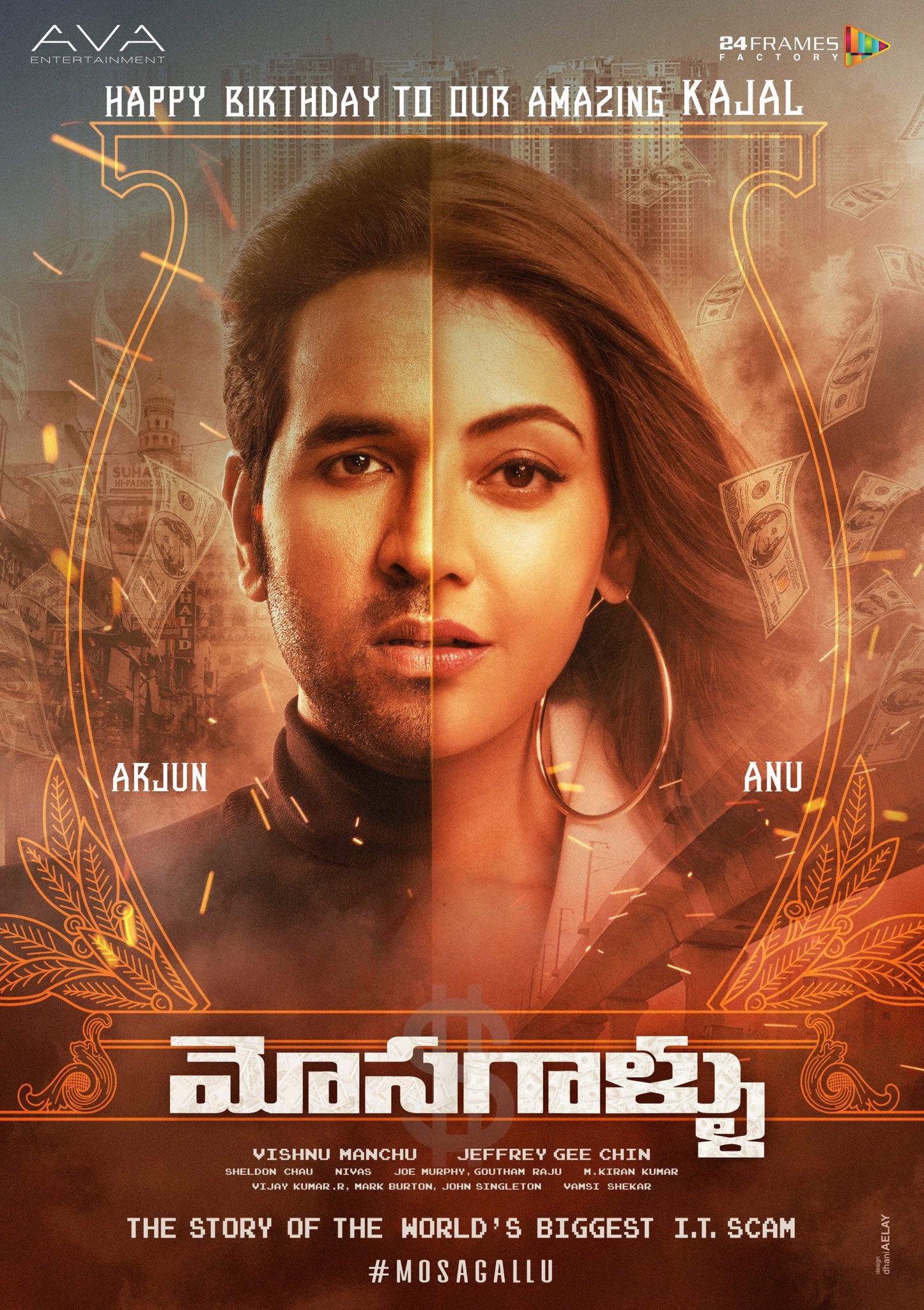 Mosagallu (Anu and Arjun) 2021 Hindi Dubbed 720p HDRip 1.2GB Download