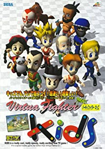 Virtua Fighter Kids none