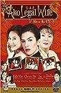 Ako legal wife: Mano po 4? (2005) Poster