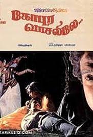 Gopura Vasalile Poster