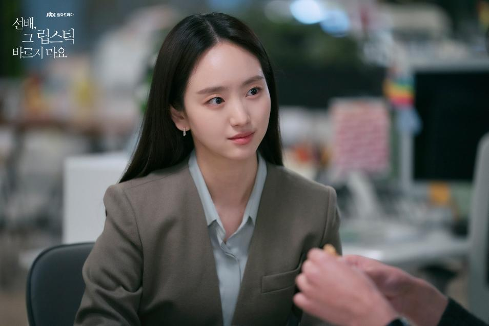 Jin-ah Won in She Would Never Know (2021)