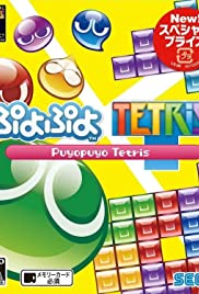 X tetris adult games download
