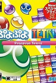 Puyo Puyo Tetris Poster