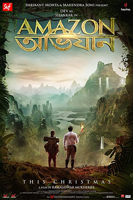 Amazon Obhijaan (2017) Bengali 720p Bluray x265 AAC 900MB
