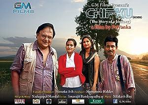 Chipku movie, song and  lyrics