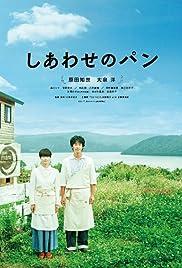 Shiawase no pan Poster