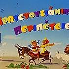 Protevousianikes peripeteies (1956)
