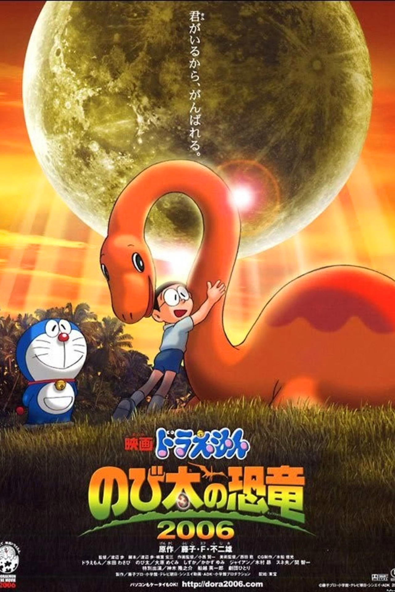 doraemon 3d movie stand by me torrent