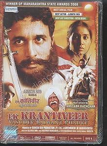 Best website to download english movie Ek Krantiveer: Vasudev Balwant Phadke by Tinnu Anand [2k]