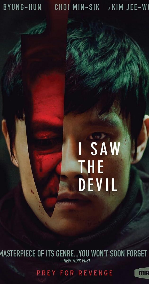 I Saw the Devil (2010) Subtitles