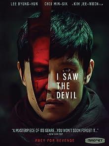 I SAW THE DEVILเกมโหดล่าโหด