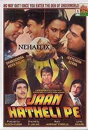 Jaan Hatheli Pe Poster