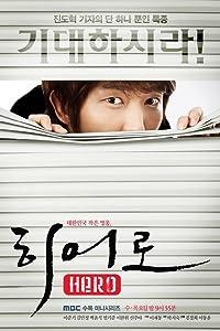 Sitio web para descargar gratis películas Hieoro - Episodio #1.8 [640x480] [1280x720] [720x320], Ji-young Kwon