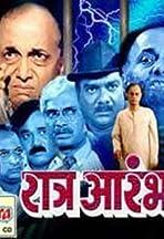 Ratra Aarambh
